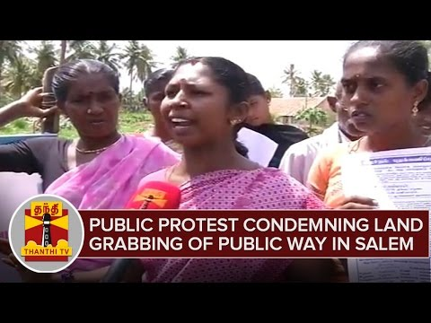 Public-Protest-Condemning-Land-Grabbing-Of-Public-Way-in-Salem--Thanthi-TV