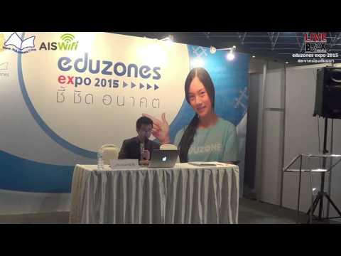 Eduzones Expo 2015 ห้องสัมมนา: 4 อันดับ จัดอย่างไร ไม่ให้พลาด เฉพาะนักเรียน ม 6 เท่านั้น