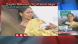 Woman Sarpanch Expulsion From Bussapur Village | Nizamabad