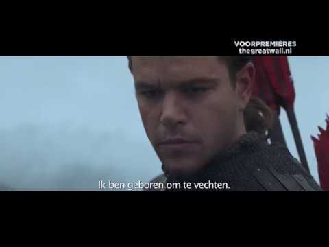The Great Wall (International TV Spot)