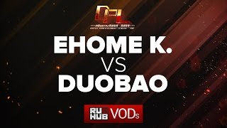 EHOME.K vs Duobao, DPL Season 2 - Div. A, game 2 [Tekcac, Inmate]