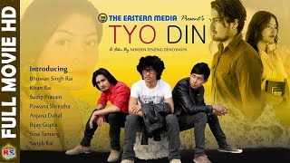 Video TYO DIN || Full Movie 2018/2074 || Ft. Sudip Prasai/ Bhuwan Shing Rai / Pawan Shrestha/ Kiran Rai MP3, 3GP, MP4, WEBM, AVI, FLV Juni 2018
