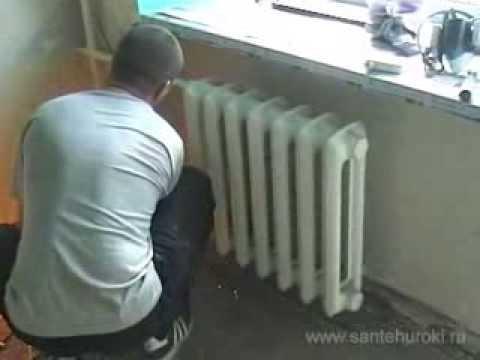 Замена радиатора отопления (2 из 3)