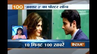 News 100 | 4th August, 2017