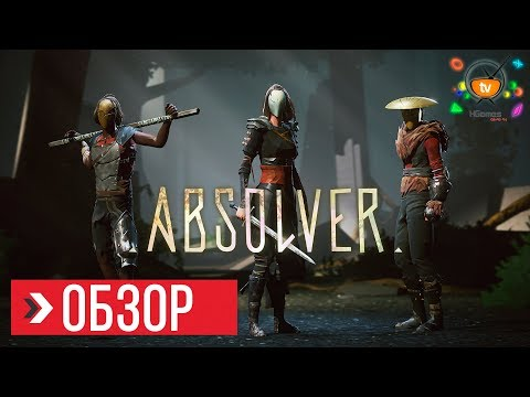 ОБЗОР Absolver (Review)