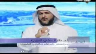 لمسات نفسية :: إدارة الوقت :: حلقة 13 رمضان