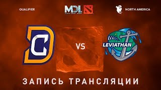 Digital Chaos vs Leviathan, MDL NA, game 1 [Jam, 4ce]