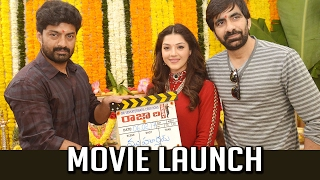 Raja The Great Movie Launch Video