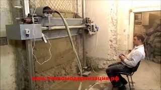 Робот штукатур PlasteRUS Spero. Автоматическая штукатурка стен.