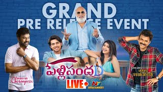 Pelli SandaD Pre Release Event LIVE   Roshann   Chiranjeevi   Venkatesh  