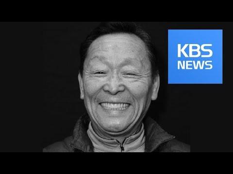 [KBS 뉴스] 나이 듦의 가치…'얼굴'통해 '삶'을 보다(181202)