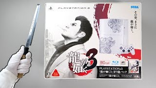 Playstation 3 Limited Edition Console Unboxing! PS3 Phat