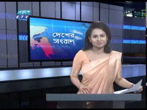 06 PM News || সন্ধ্যা ০৬টার সংবাদ || 30 May 2020 || ETV News