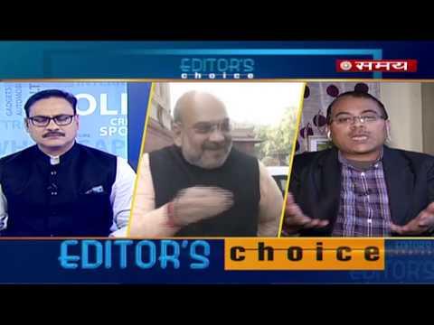 Editor's Choice - दिल्ली के दिल में क्या है….? दिल्ली विधानसभा चुनाव के लिए प्रचार खत्म