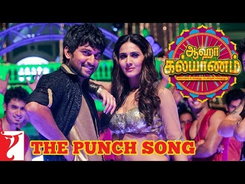 The Punch Song – Aaha Kalyanam – [Tamil Dubbed]