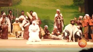 Semonun Addis - Coverage on Yekake Wordewet theater - Part 4