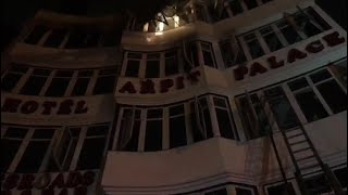 At least 9 dead as fire breaks out at Hotel Arpit in Delhi