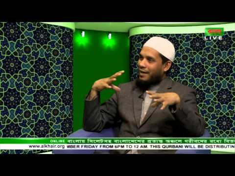 Jibon O Chintay Islam 29072015 part 1 (видео)