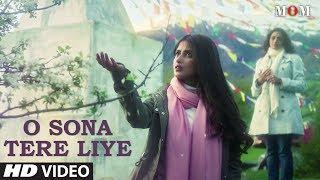 Nonton MOM: O Sona Tere Liye Song | AR Rahman | Sridevi Kapoor, Akshaye Khanna, Nawazuddin Siddiqui Film Subtitle Indonesia Streaming Movie Download