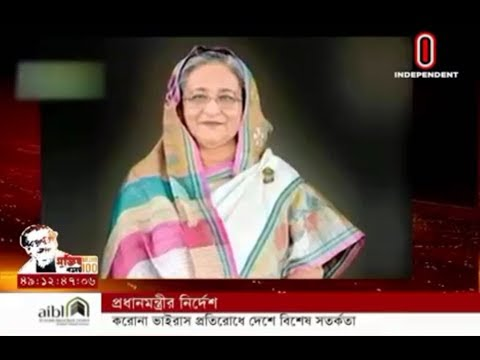 PM for special attention in preventing Coronivirus (27-01-2020) Courtesy: Independent TV