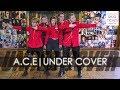 A.C.E(에이스) - UNDER COVER / Dance cover by REDTeam