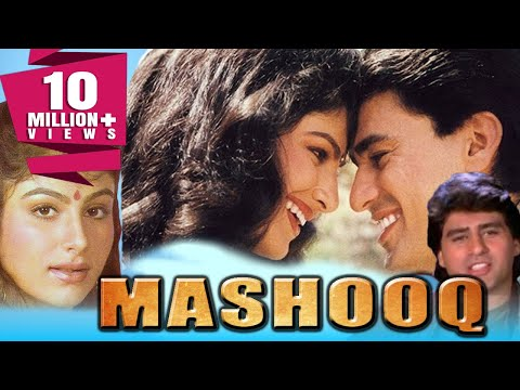 Mashooq (1992) | Full Hindi Movie | Ayub Khan, Ayesha Jhulka, Kiran Kumar, Beena Banerjee