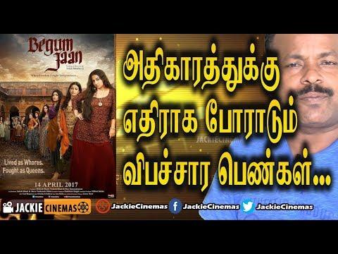 Begum Jaan 2017 Hindi Movie Review In Tamil By Jackie Sekar