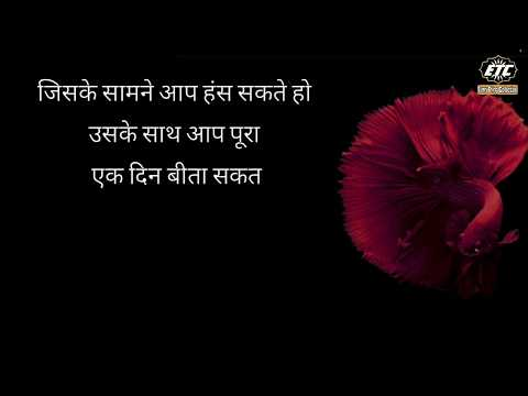 Best quotes -  Best life Motivational Quotes Hindi  Life Inspiring Lines Video, Positive Thought, ETC Video