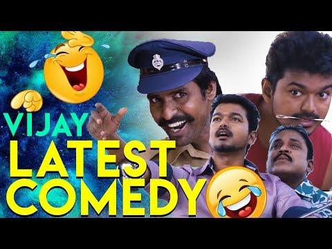 Video Vijay Comedy | Vijay Latest Comedy | Tamil New Comedy | SUPER COMEDY - part 1 download in MP3, 3GP, MP4, WEBM, AVI, FLV January 2017