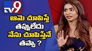 Video Actress Sri Reddy : Our bad luck that four families control Tollywood industry - TV9 MP3, 3GP, MP4, WEBM, AVI, FLV November 2018