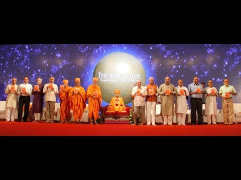 "Shri Amit Shah releases ""Transcendence-Celebrating a Historic Book"" by Dr. APJ Abdul Kalam"