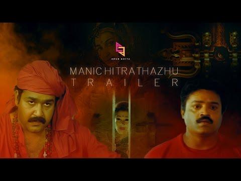 Manichitrathazhu Trending Trailer