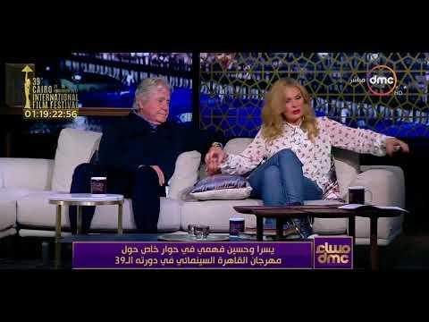 """حسين فهمي: هكذا يمكن لمهرجان القاهرة السينمائي أن يضاهي """"كان"""""""