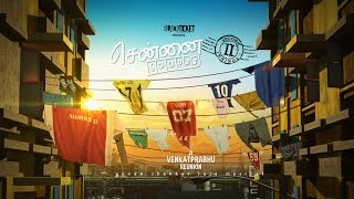 Chennai 600028 – 2 Innings Motion Poster