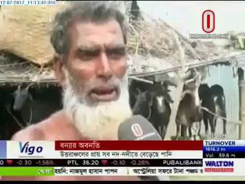 Flood situation worsens further (12-07-2017)