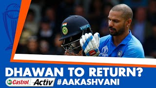 #CWC19: DHAWAN to RETURN for INDIA? | Castrol Activ #AakashVani