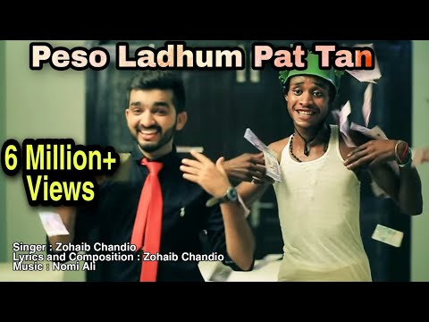 Video Peso Ladhum Pat Tan by Zohaib Chandio ( Sindhi Comedy Song ) download in MP3, 3GP, MP4, WEBM, AVI, FLV January 2017