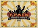 Long Lap Dance Song T-Pain Thr33 Ringz
