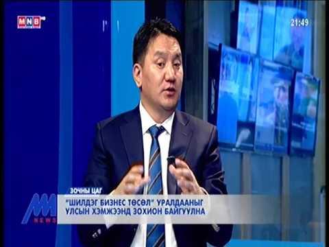 Ж.Ганбаатар: Жижиг дунд бизнес эрхлэгчид эдийн засгийн байдлыг анхааралтай ажиглаж байна