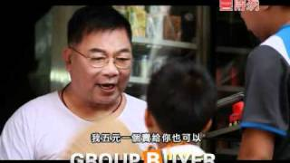 Group Buyer YouTube video