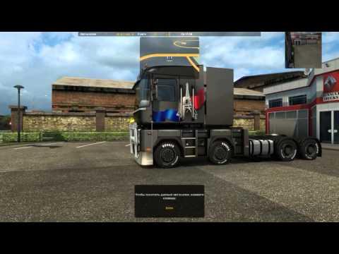 Freightliner Argosy 8x4 v3.0