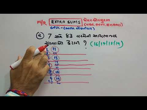 Video GPSC ENGINEER PAPER SOLUTION  | PART-247 | MATHS/REASONING | NDC SMART WORK download in MP3, 3GP, MP4, WEBM, AVI, FLV January 2017