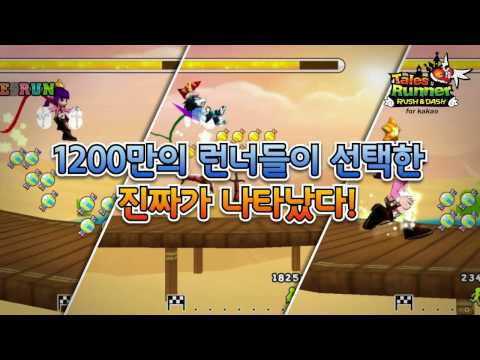 Video of 테일즈런너 러시앤대시 for Kakao