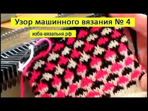 схема вязание скатерть