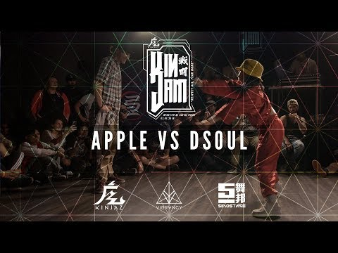 Apple Vs Dsoul [QUALIFIER] | KINjam LA 2018 [@VIBRVNCY 4K] - Thời lượng: 2 phút, 48 giây.