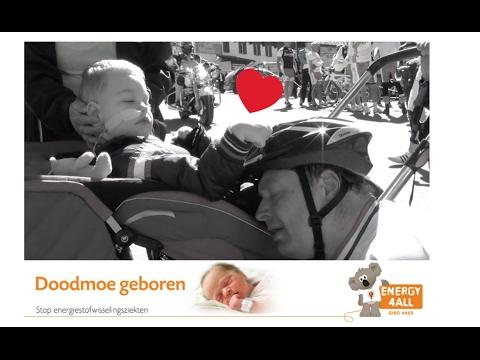 Energiestofwisselingsziekte   CKV documentaire   Zuyderzee Lyceum