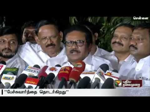 Candidates-list-will-be-finalised-within-one-or-two-days-says-Thirunavukkarasar