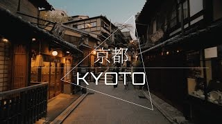 Kyoto Japan  city photo : Kyoto Japan - Hyper Motion | Glidecam HD4000