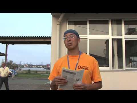 Okada Summer Festival