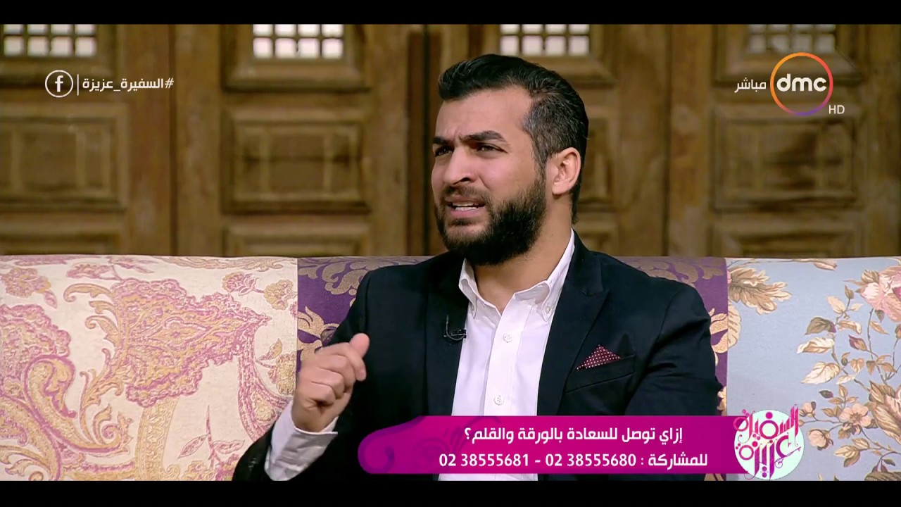 السفيرة عزيزة - الكاتب / عمرو منتصر: طبيعة البشر أنه بيشعر بالنعمة إذا شعر أنه ممكن يفقدها